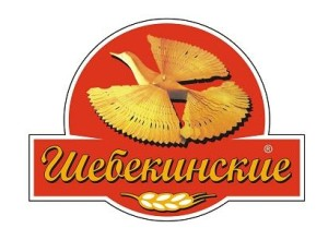 Шебекинские