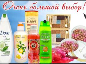 Шампуни и косметика для волос